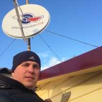 Антенны Триколор ТВ -активация, монтаж, настройка, ремонт, в Иванове