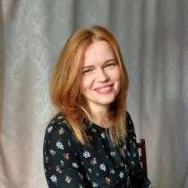 Репетитор по математике ЕГЭ ОГЭ, в Москве