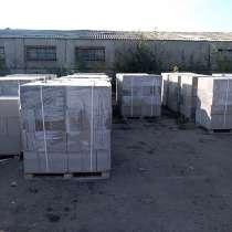 Продажа и изготовление газоблоков в Кокшетау, в г.Кокшетау