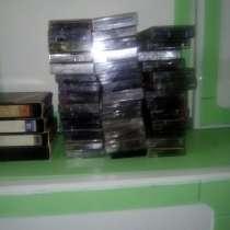 Отдам даром кассеты, в Старом Осколе