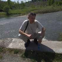 Сергей, 50 лет, хочет пообщаться, в Таштаголе