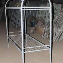 Предлагаю вашему вниманию металлические кровати, в Бузулуке