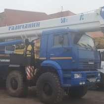 Продам автокран 50 тн, Камаз вездеход Галичанин, в Тюмени