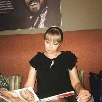 Анна, 46 лет, хочет познакомиться – Анна, 49 лет, хочет познакомиться, в Краснодаре