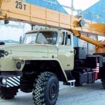 Продам автокран Ивановец, Урал,25тн, в Нефтеюганске
