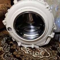 Барабан для стиральной машины, в Новороссийске