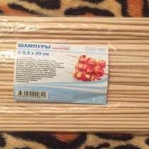 Деревянные бомбуковые шампуры, в Омске