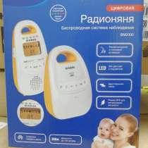 Радио няня, в Воронеже