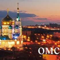 Требуется администратор - консультант, в Омске