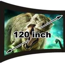 Экраны и экраны для 3Д, новинка полукруглый экран, в г.Астана