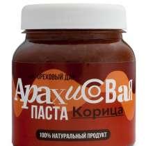 Паста арахисовая Корица 300 грамм, в г.Алматы