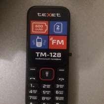 TeXet тм-128, в Волгограде