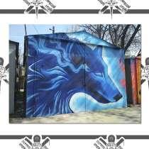 Граффити оформление \ СтритАрт \ Роспись стен, в г.Тбилиси