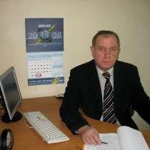 Курсы подготовки антикризисных управляющих ДИСТАНЦИОННО, в Улан-Удэ