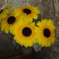 Искусственные цветы: подсолнухи, маки, декор веточки, в г.Минск
