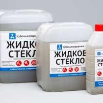 Жидкое стекло, в Ставрополе