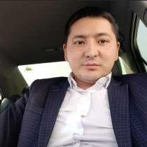 Марат, 32 года, хочет пообщаться – Ищу девушку, в г.Алматы