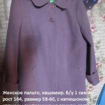 Кольцо компании Флоранж, в Новосибирске