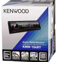 Магнитола kenwood KMM-104RY новая, в Москве