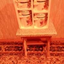 Набор для сыпучих продуктов, в Старом Осколе