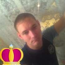 Сергей, 24 года, хочет познакомиться, в Красноярске