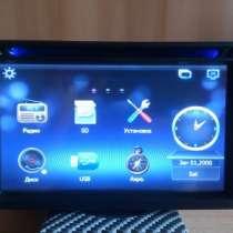 Автомагнитола 2DIN мультимедийная GPS, в Новокузнецке