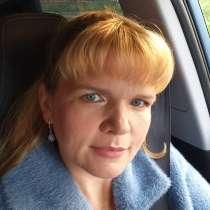 Ирина, 44 года, хочет познакомиться – Хочу познакомиться с мужчиной для серьёзных отношений, в Тынде