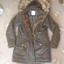 Зимняя куртка, в Новосибирске