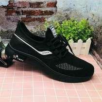 Спортивная обувь, в Кизилюрте