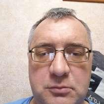 Сергей, 51 год, хочет пообщаться – В поеске, в г.Павлодар