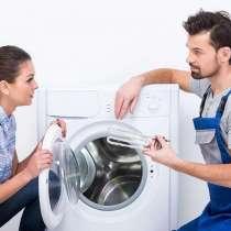 Ремонт стиральных и посудомоечных машин, в Краснодаре