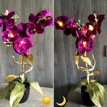 Сияющий цветок светильник «Орхидея», в Электростале