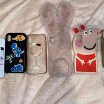 Чехлы на iPhone X, в Самаре
