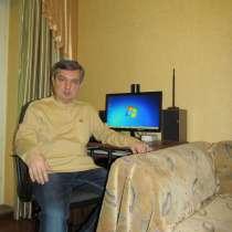 Курсы по созданию сайтов с нуля, в Москве
