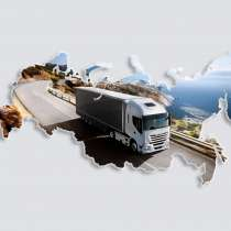 BALTECH GmbH - Поставка імпортного обладнання та запасних, в г.Кривой Рог