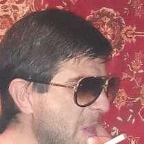 Мишка, 39 лет, хочет познакомиться – Познакомлюсь с девушкой для серьозных отношений, в г.Тбилиси