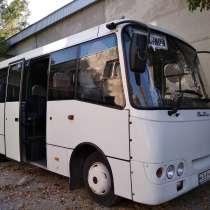 Аренда автобуса в Симферополе, в Симферополе