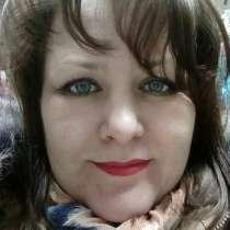 Наталия, 40 лет, хочет пообщаться, в Челябинске