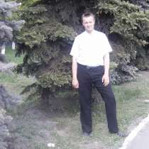Юрий, 40 лет, хочет познакомиться, в г.Кривой Рог