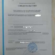 Продажа фирм в Воронеже, в Воронеже