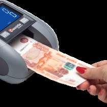 прошивка детекторов счетчиков на новые банкноты, в Краснодаре