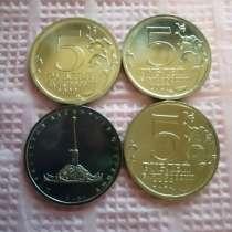 Монеты 5 руб. Новинки 2020 года, в Ростове-на-Дону