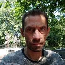 Алексей, 43 года, хочет пообщаться, в Калининграде