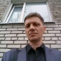 Дмитрий, 44 года, хочет познакомиться – Познакомлюсь с девушкой с г.находка, в Находке