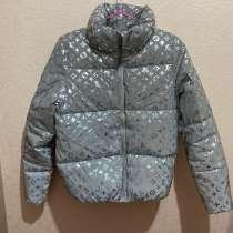 Куртка, в Каменске-Уральском