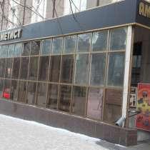 Ювелирный магазин АМЕТИСТ, в Челябинске