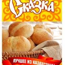 Мука пшеничная Сказка, урожай 2019, в г.Петропавловск