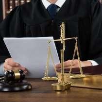 Судебные юристы, в Москве