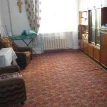 Продам 3-х комнатную квартиру-сталинка, в Комсомольске-на-Амуре