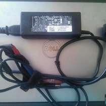 Продам зарядное устройство для ноутбука DELL, в г.Горловка